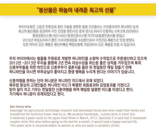 아이비영농-제품설명2.jpg