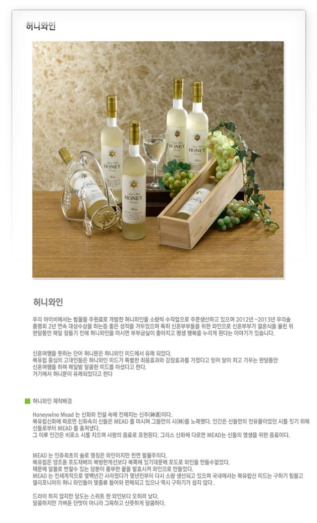 아이비영농-제품설명4.jpg
