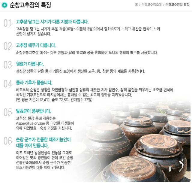 김용순전통식품 사진6.jpg