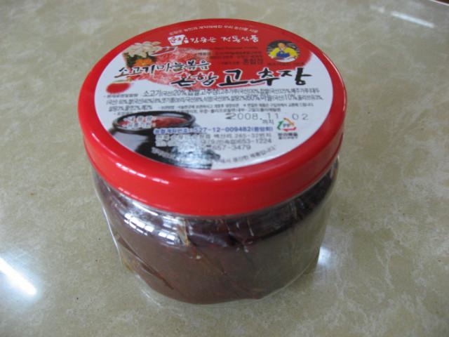 김용순전통식품 사진3.jpg