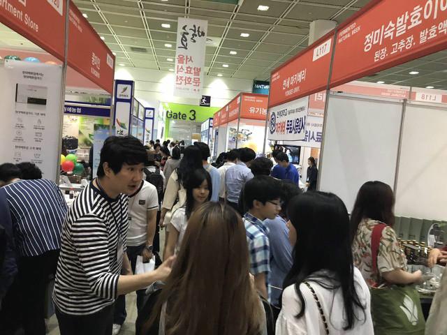 photo_2017-08-21_13-48-21.jpg
