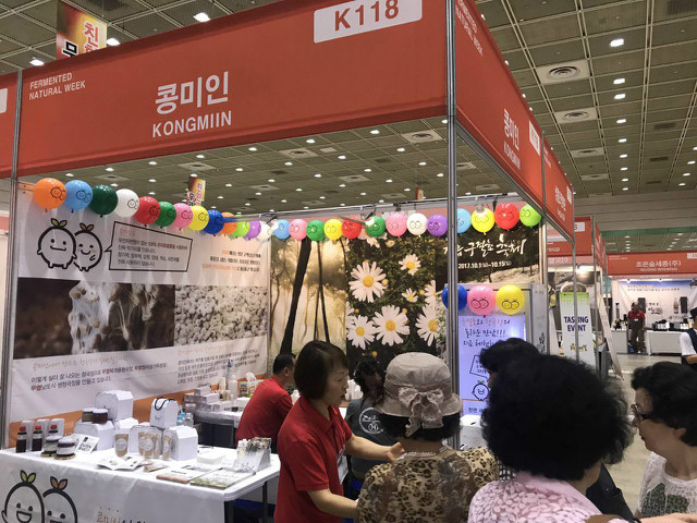 photo_2017-08-21_15-08-10.jpg
